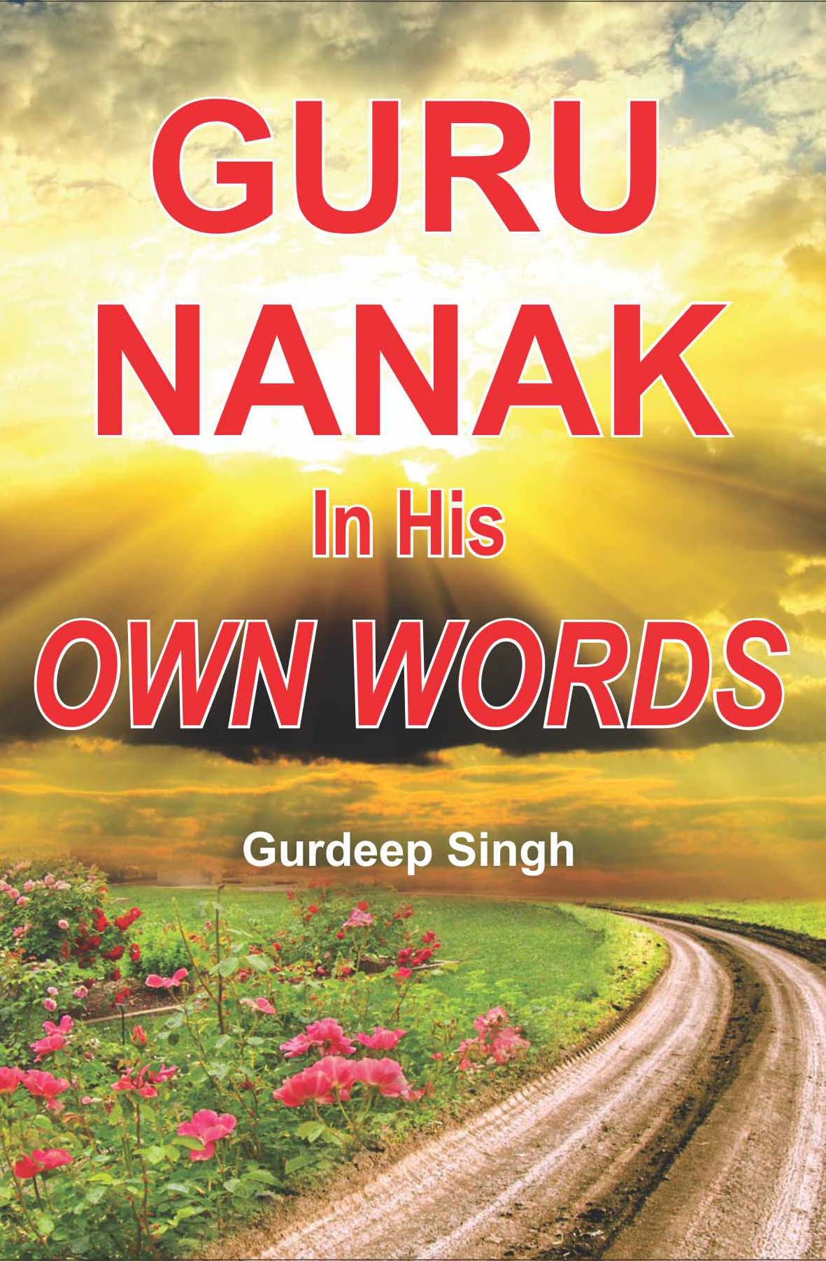 guru-nanak-in-his-own-words-1.jpg