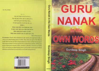 guru-nanak-in-his-own-words-b-f
